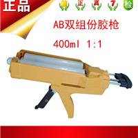 400ml 1:1减力型植筋胶枪手压美缝剂胶枪