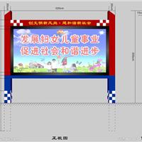 生产-宣传栏灯箱