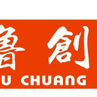 东阳鲁创家具厂