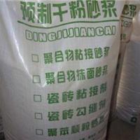 供应DBI砂浆 聚合物砂浆