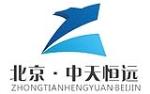 北京中天恒远水处理设备公司