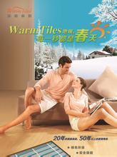 杭州双导发热电缆地暖  杭州发热电缆