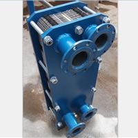 供应板式冷却器