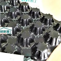 工厂直销衢州塑料排水板 建筑绿化专用