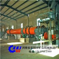 供应年产4万吨有机肥生产线设备河南省报价