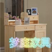 供应苏州厂家批发定做全实木松木梳妆台