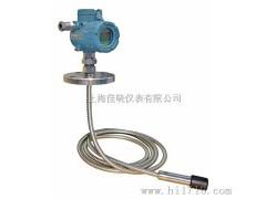 供应上海佳晓URS-100静压式液位变送器