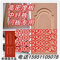 密度板,中纤板,门板,纤维板E1E0E2,MDF