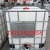 供应1000升塑料桶、1吨塑料桶批发价格