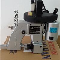 供应耀瀚牌缝包机N600A