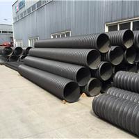 西安厂家供应HDPE钢带增强螺旋波纹管