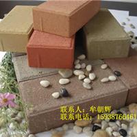 河南建陵环保科技有限公司