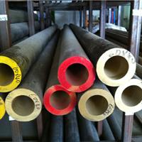 供应C51900锡青铜管|进口锡青铜管