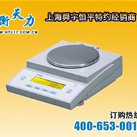 上海舜宇恒平YP1201N十分之一0.1g电子天平