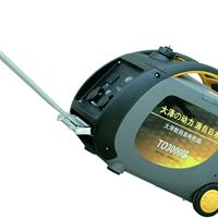 供应手拉3KW数码变频发电机