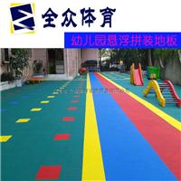 供应幼儿园高韧性软质悬浮式拼装地板