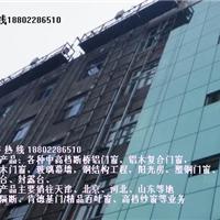 天津宝坻断桥铝门窗,金鹏/海螺塑钢门窗