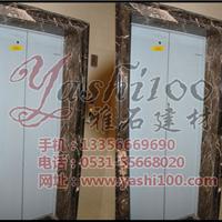 供应电梯门套装修材料