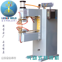 供应气动式排焊机 金属网格片排焊机