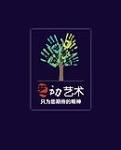 温州艺动艺术文化传播有限公司