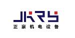 东莞市正豪机电设备有限公司