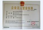 深圳市诚德兴材料有限公司