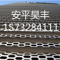 厂家销售长城4s店展厅外墙铝孔板-安平昊丰