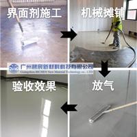 供应 珠海屋面保温水泥发泡板生产厂家