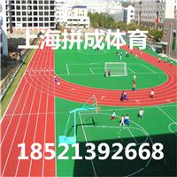 上海幼儿园塑胶跑道翻新维修厂家