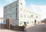 宁波一普通信设备公司