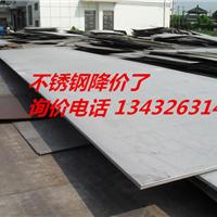 供应梅州304不锈钢工业板、热扎板、酸洗板