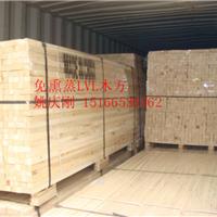 供应包装用LVL免熏蒸木方网上报价