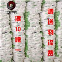 供應北京漆華仕硅藻泥電視背景墻兒童房涂料
