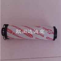 0165R010BN4HC贺德克滤芯【欧润达滤业】