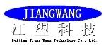 北京江望科技有限公司
