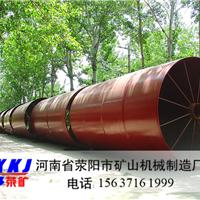 供应时处理15吨日产350吨水泥回转窑