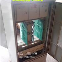 供应]576芯三网合一光交箱