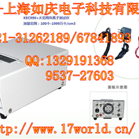KEC990 负氧离子检测仪