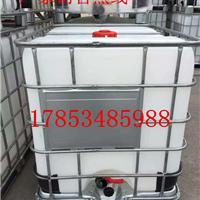 供应1000公斤大方桶、塑料桶生产厂家