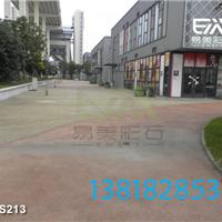 EM085彩色混凝土压膜专业施工