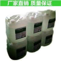 广州车用尿素溶液价格