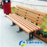 深圳靠背公园椅