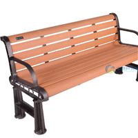 东莞铸铝公园长椅(丰源户外)
