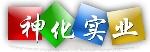 东莞市鑫彬塑胶化工有限公司