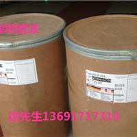 供应不遮光光油专用美国三叶蜡粉FS-731MG