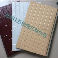 50厚高密硬质雕花复合板欧式箱变专用板材