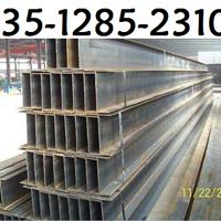 高频焊接H型钢,焊接H型钢价格
