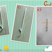 厂价直销新型超薄型瓷砖K型铝合金挂件