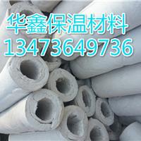 河北A级复合硅酸盐管壳