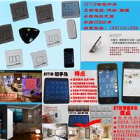 正芯泰尔(北京)科技有限公司